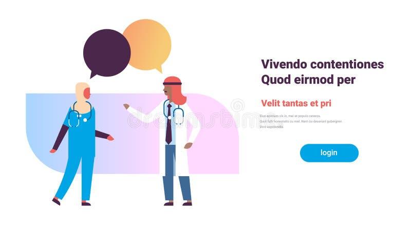 Couple arabic doctors treatment chat bubble communication arab man woman medical team healthcare concept horizontal copy royalty free illustration