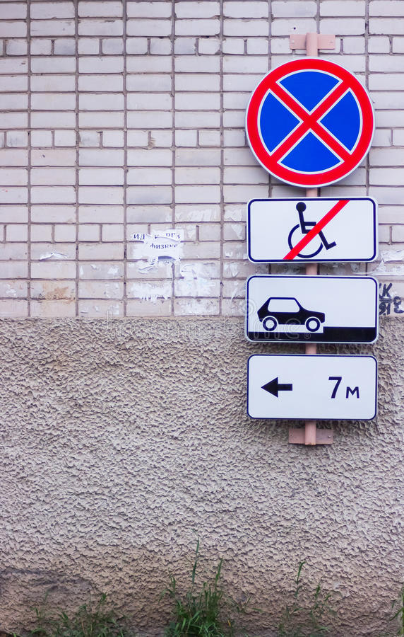 A couple of parking street signs. On a brick wall in a russian city royalty free stock image