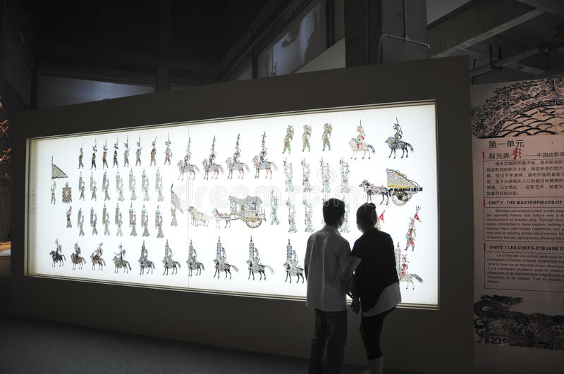 Download Couple Watching Shadows(21st UNIMA) Editorial Stock Image - Image: 25100754