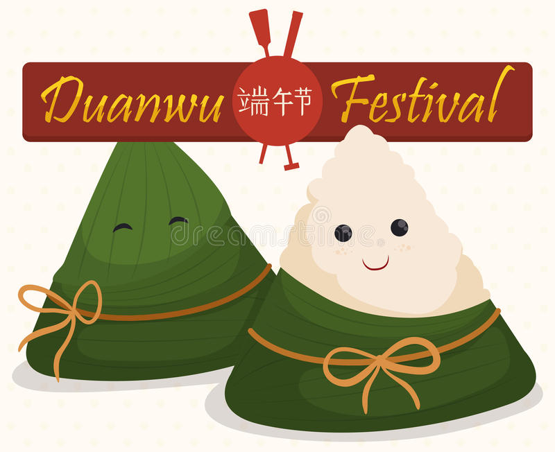 Couple of Zongzi Dumplings for Duanwu Festival, Vector Illustration. Cute couple of zongzi dumplings smiling, one wrapped in bamboo leaf and other ready to eat stock illustration