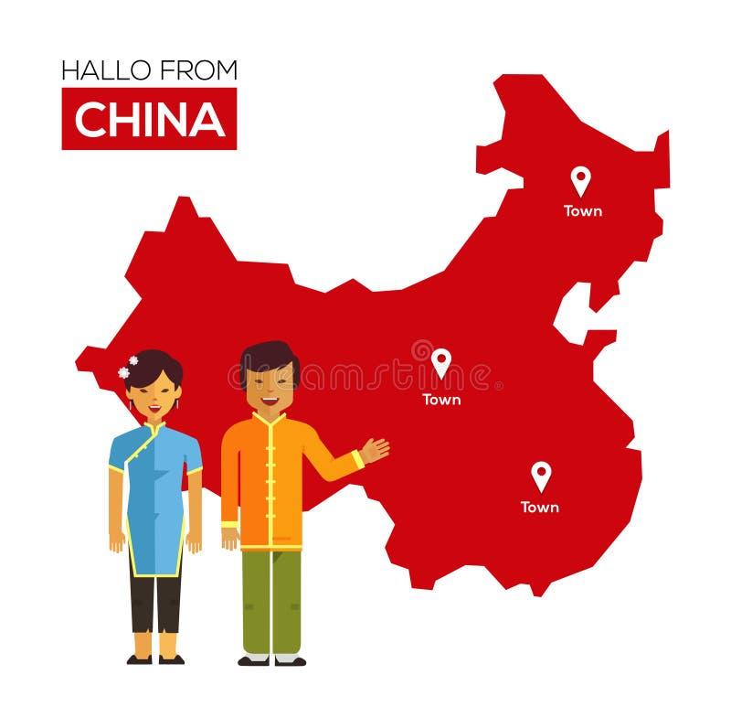 Couples chinois dans des costumes nationaux sur a illustration libre de droits