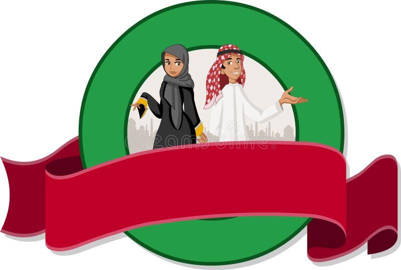Couples musulmans de bande dessinée portant les vêtements traditionnels illustration stock