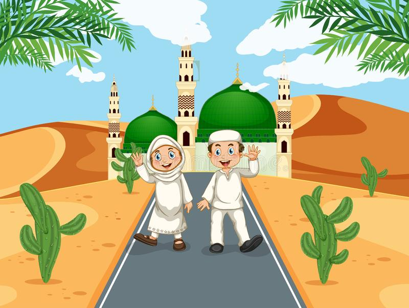 Couples musulmans devant la mosquée illustration stock