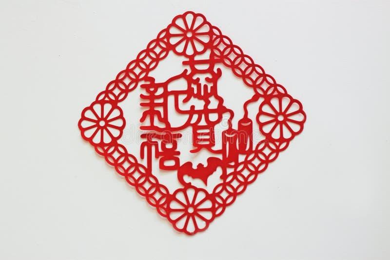 Coupure de papier chinois images libres de droits