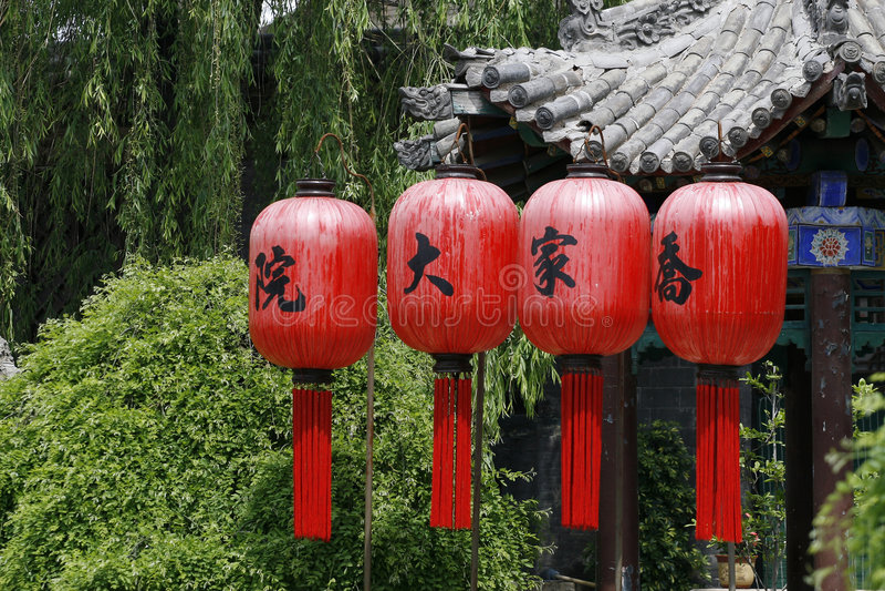 Cour de famille Qiao image libre de droits