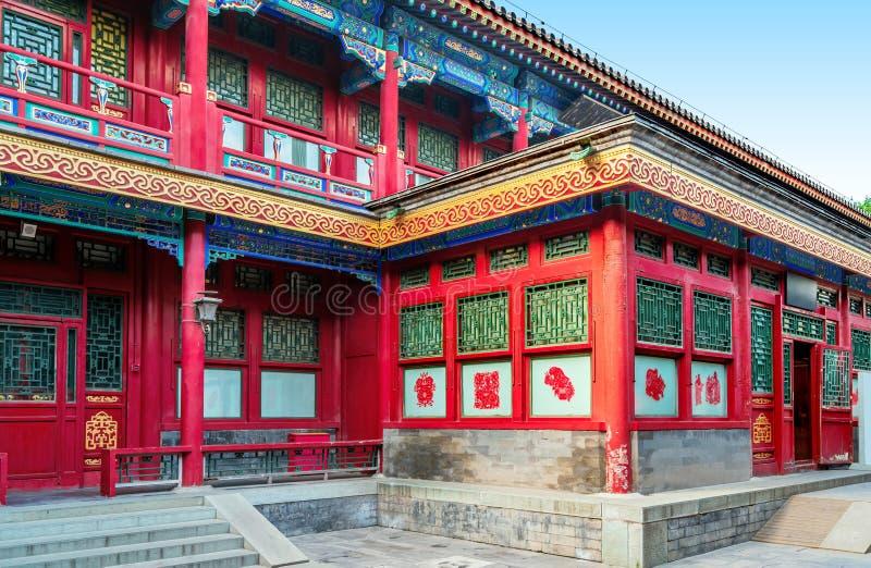 Cour de Pékin dans Qing Dynasty images stock