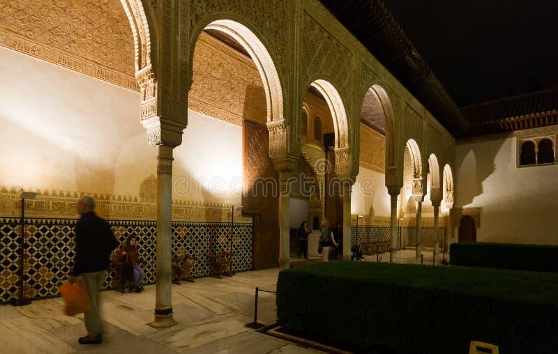 Cour des myrtes, Alhambra grenade images stock