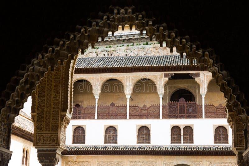 Cour des myrtes (Patio de los Arrayanes) à Alhambra image libre de droits