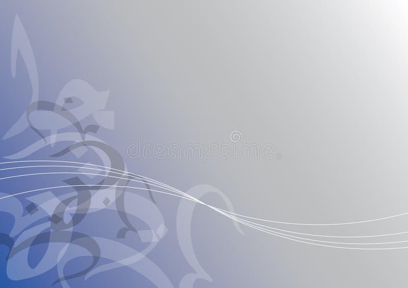 Courbes et lignes abstraites de jawi illustration de vecteur