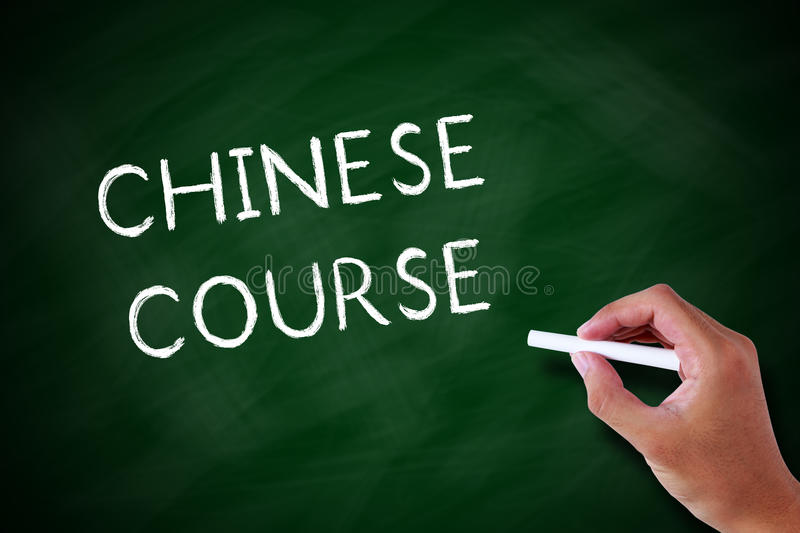 Cours chinois photographie stock