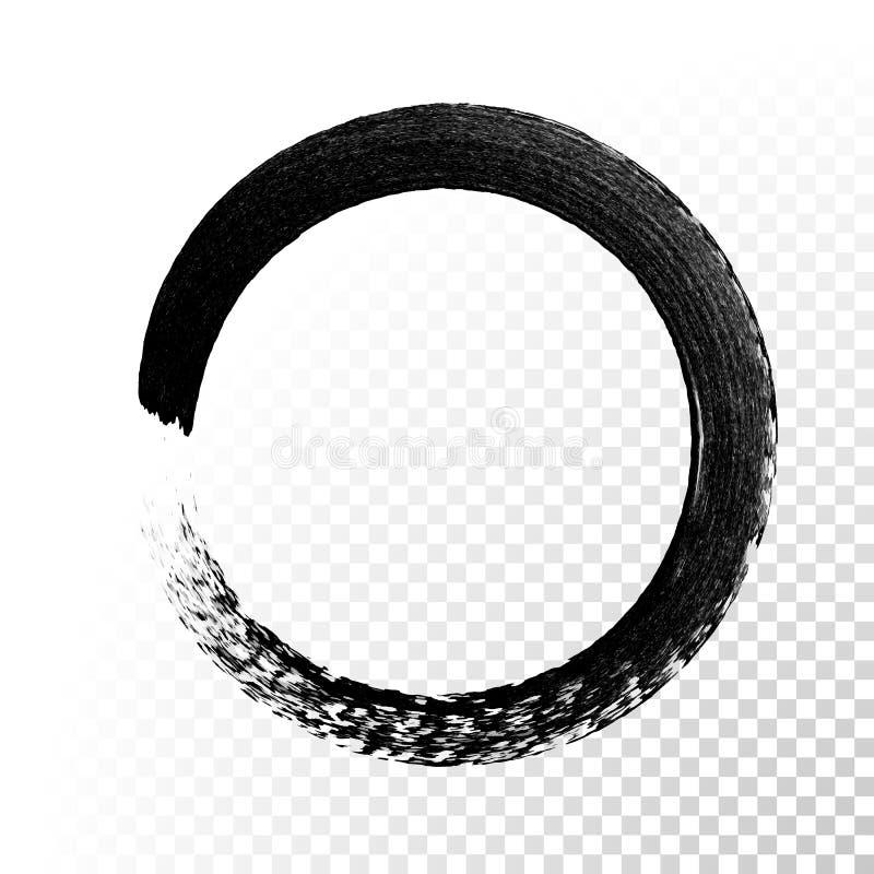 Course à l'encre noire de peinture de cercle de vecteur illustration stock