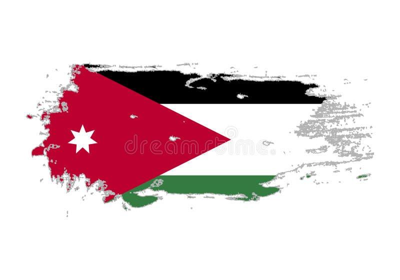 Course grunge de brosse avec le drapeau national de la Jordanie Drapeau de peinture d'aquarelle Symbole, affiche, bannière Vecteu illustration stock