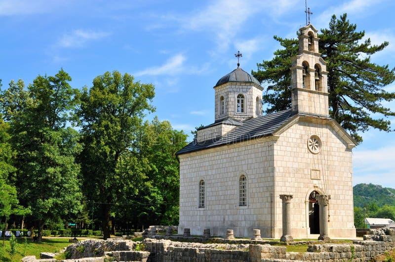 The Court Church - Cetinje - Montenegro royalty free stock photo