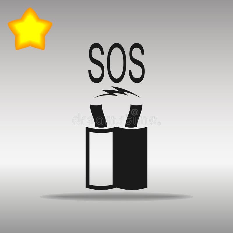 Court-circuit de logo noir de bouton d'icône de fils illustration de vecteur