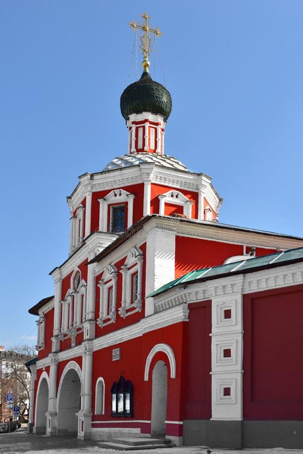 Couvent de conception ou monastère de Zachatyevsky Église baroque de barbacane de Naryshkin de 1696 moscou photographie stock