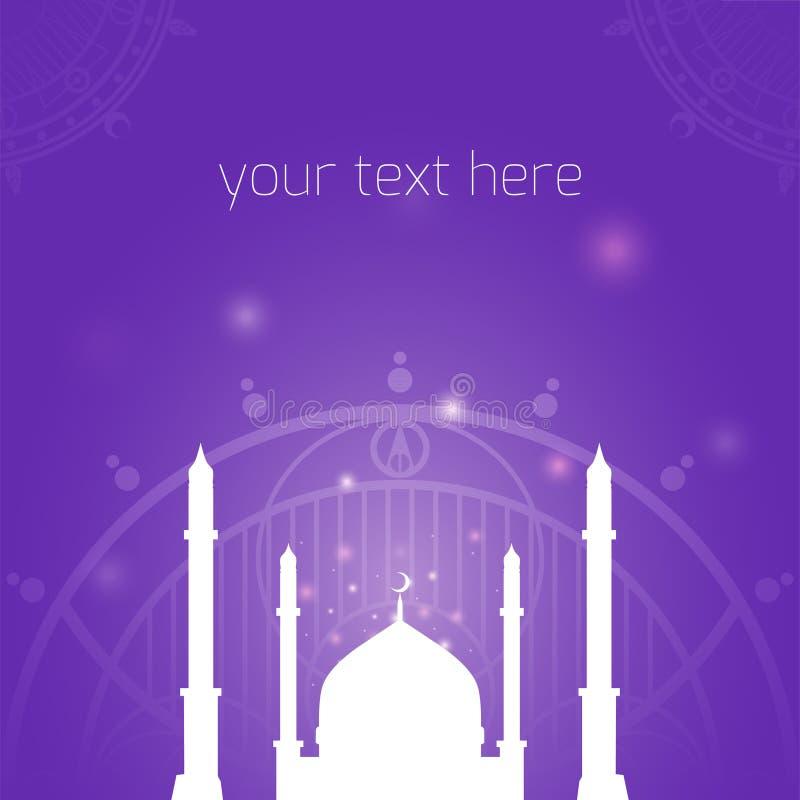 Download Couverture Avec Une Mosquée Musulmane Illustration de Vecteur - Illustration du conception, oriental: 56481458
