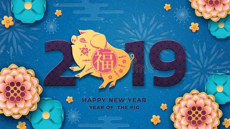Couverture chinoise de bonne année pour 2019 avec le porc illustration libre de droits