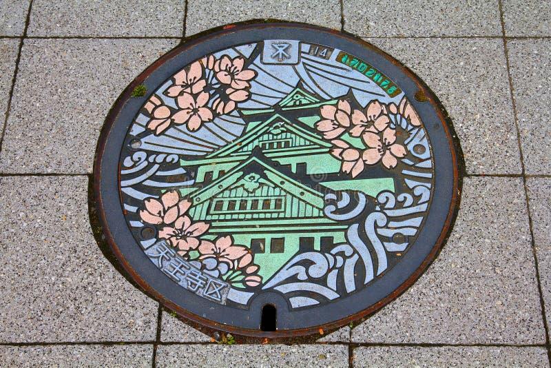Couverture de trou d'homme, Osaka images libres de droits