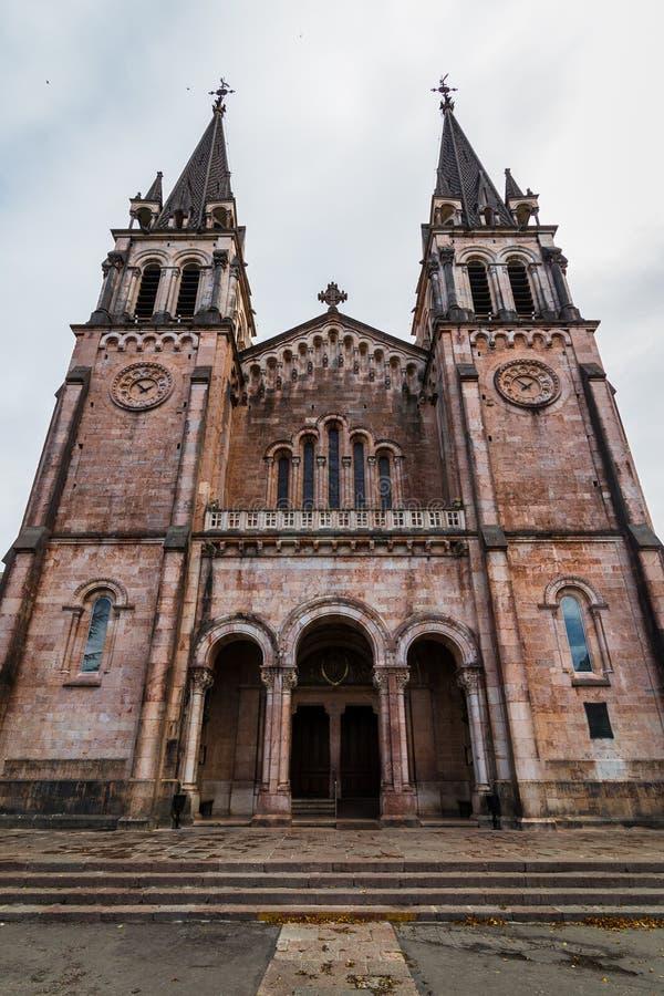Covadonga Basilica Facade stock foto