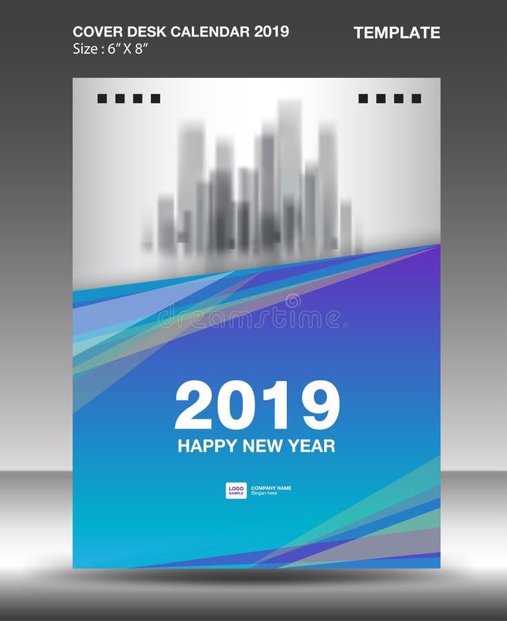 Cover Desk Calendar 2019 Design template, flyer template, ads, booklet, catalog, newsletter, book layout, printing media. Advertisement, Brochure, Blue purple royalty free illustration
