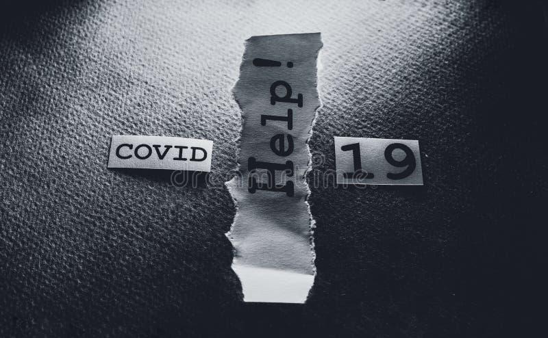 COVID-19文本标记 库存图片