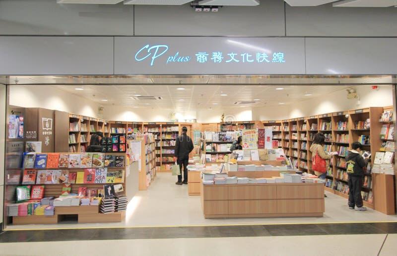 Cp plus la boutique à Hong Kong photos stock