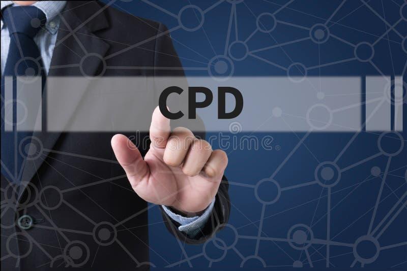CPD продолжая профессиональное развитие стоковые фото