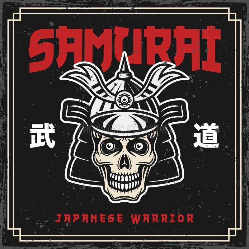 Crâne des samouraïs japonais dans l'art de vecteur de casque illustration libre de droits