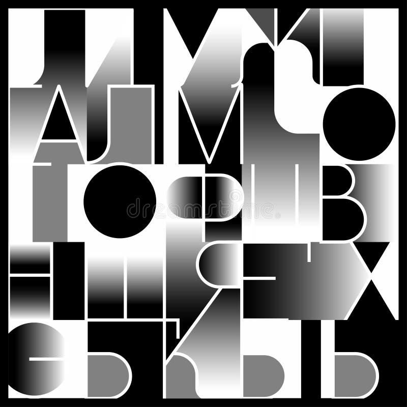 Création de fonte géométrique décorative Illustration de vecteur d'art abstrait illustration libre de droits