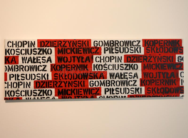 Exibition Motherland in Art at Mocak in Krakow royalty free stock photo