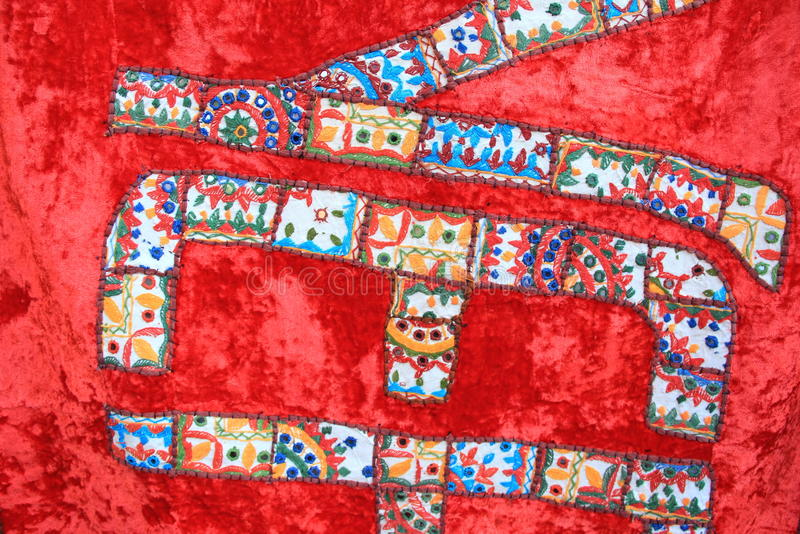 Crafted Fabric from Nepal-1. royalty free stock image