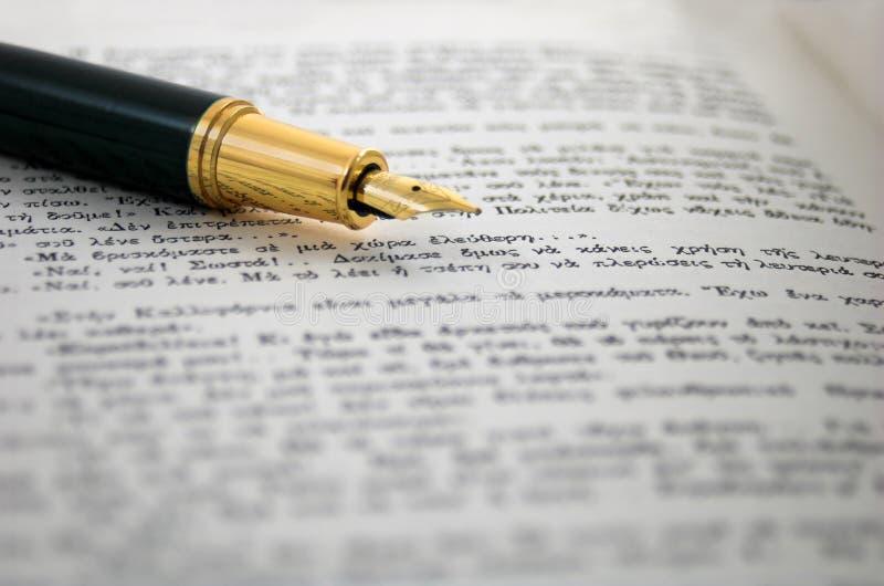 Crayon lecteur antique 2 photo libre de droits