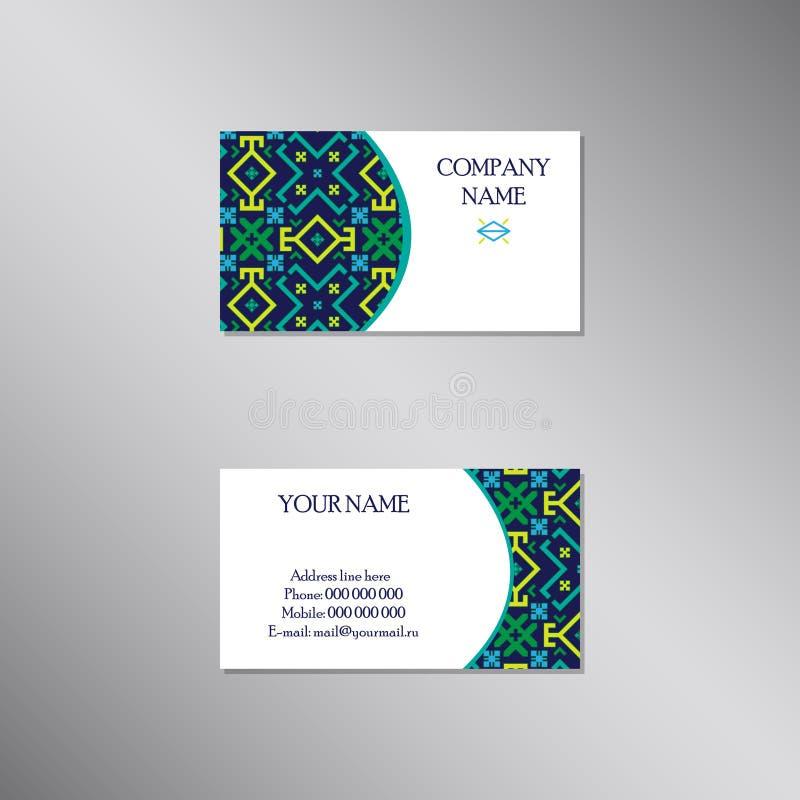 Creatief adreskaartje met absract modern ornament royalty-vrije illustratie