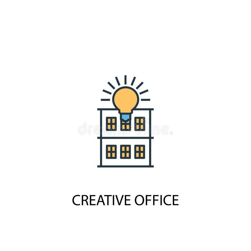 Creatief kantoorconcept 2 gekleurde lijn vector illustratie