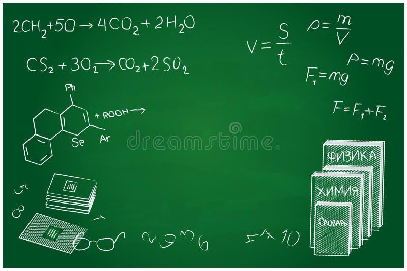 Creatieve en mooie samenvatting voor Gelukkige Lerarendag stock illustratie