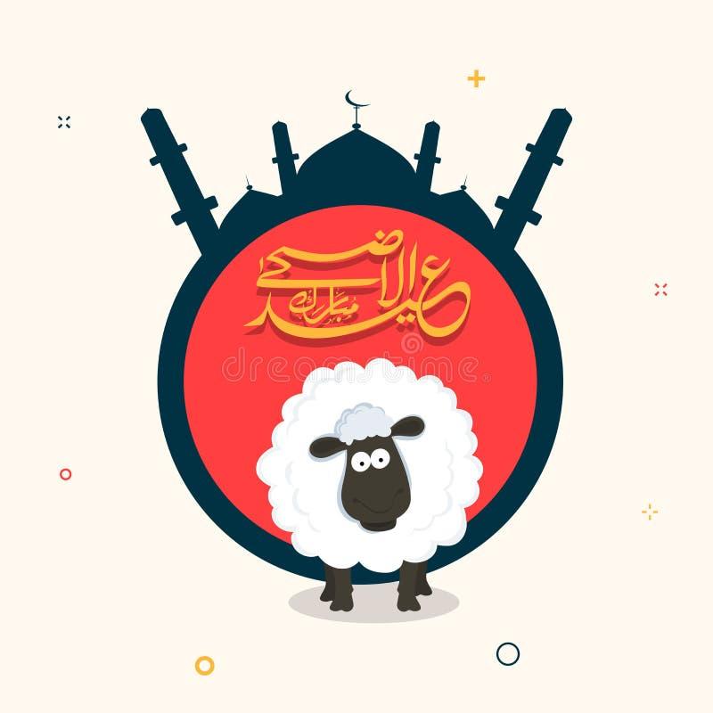 Creatieve illustratie van Schapen met Arabische Islamitische Kalligrafieteksten Eid al-Adha stock illustratie