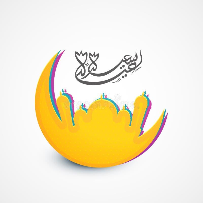 Creatieve Maan, Moskee en Arabische Tekst voor Eid stock illustratie