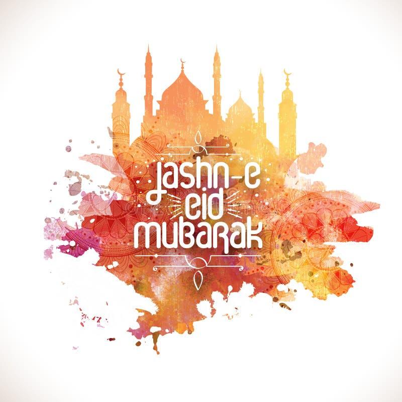 Creatieve moskee voor viering jashn-e-Eid vector illustratie