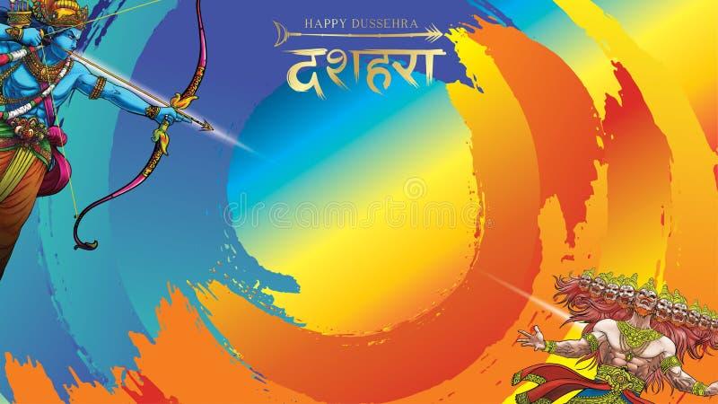 Creatieve vectorillustratie die van Lord Rama Ravana in Gelukkig de affichefestival van Dussehra Navratri doden van India vertali royalty-vrije illustratie