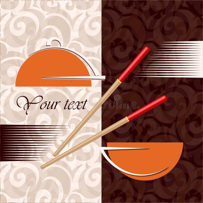 Creative Concept For Asian Restaurant Or Cafe Stock Vector ...