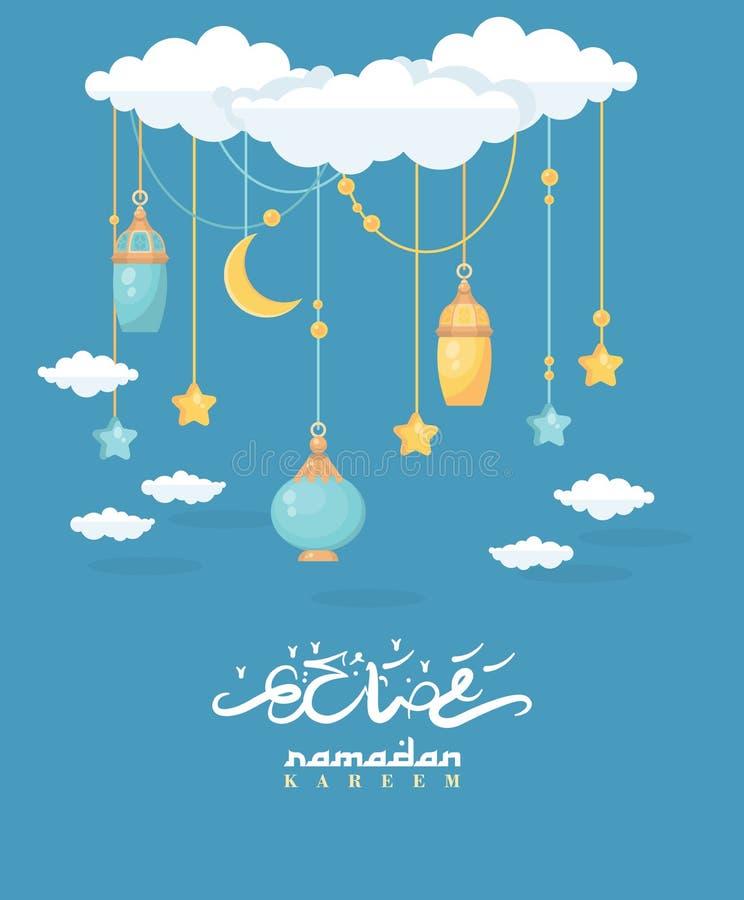 Creative greeting card design for holy month of muslim community festival Ramadan Kareem. Clouds decorations vector illustration