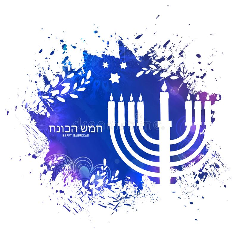Creative greeting card design with traditional menorah (Candelabrum) and Happy Hanukkah lettering in Hebrew Language. royalty free illustration