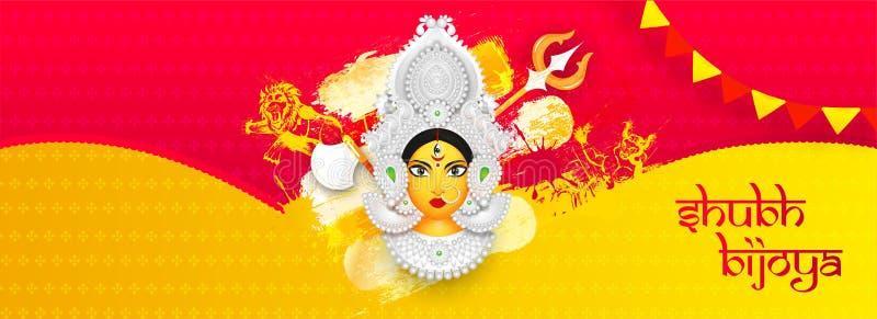 Creative header or banner design with illustration of Hindu Mythological Goddess Durga for Subho Bijoya. royalty free illustration