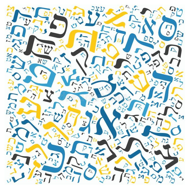 Creative Hebrew alphabet texture background. High resolution vector illustration