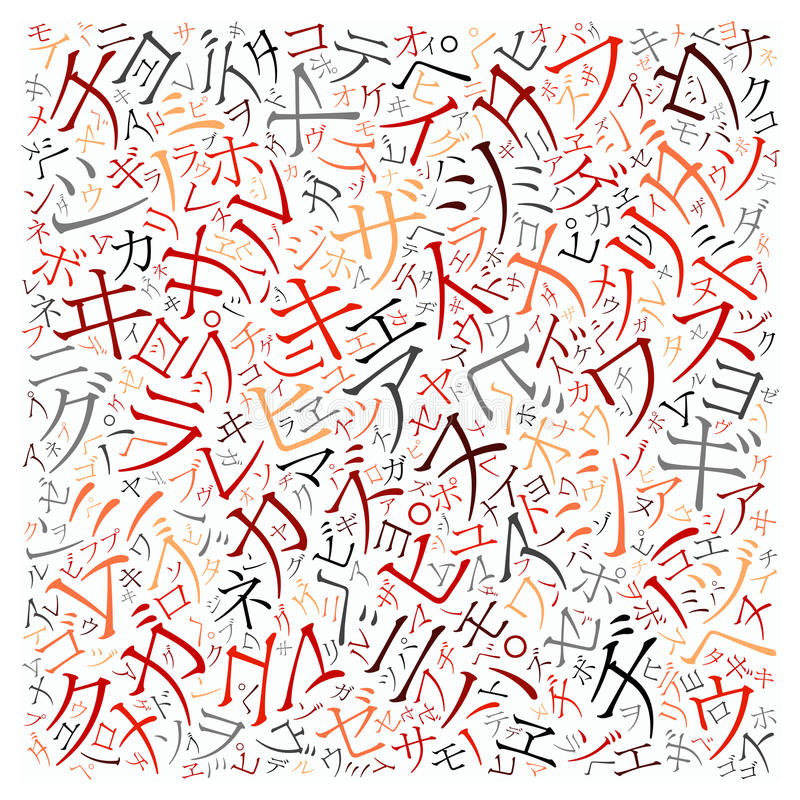 Creative japanese alphabet texture background. High resolution vector illustration