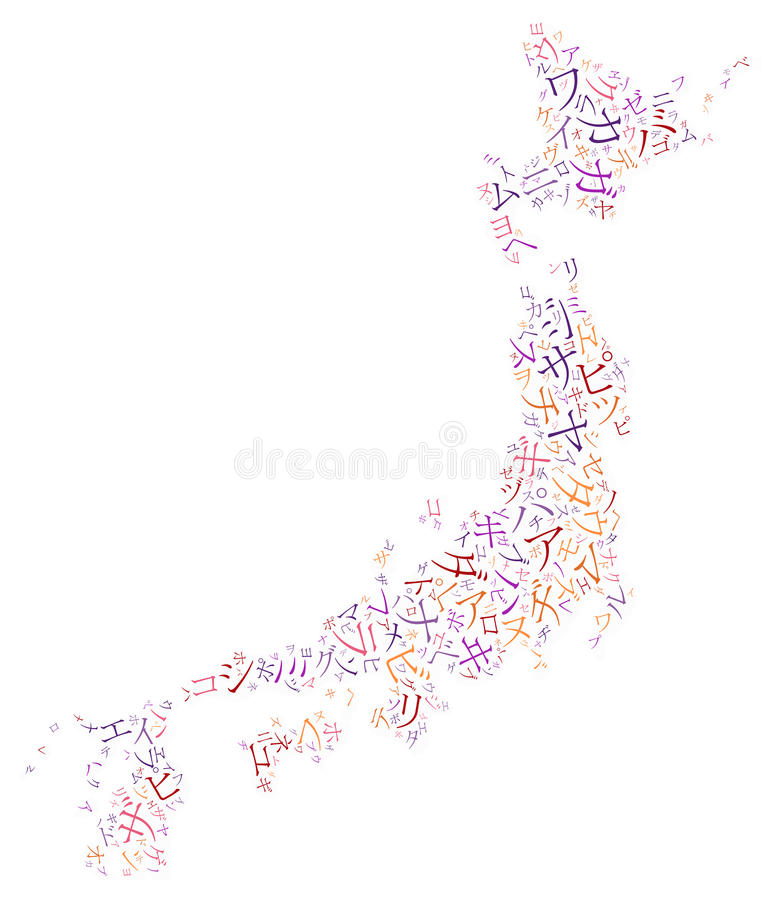 Creative Japanese alphabet texture background. Creative Japanese alphabet texture on a Japan county map silhouette stock photo