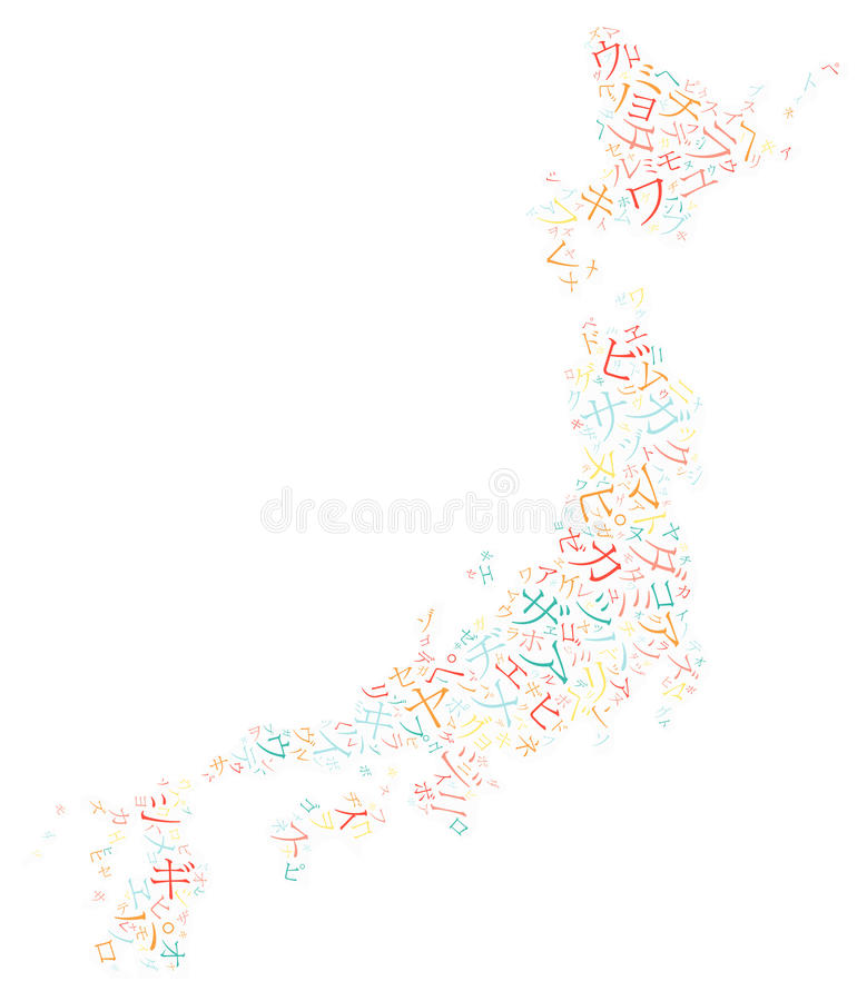 Creative Japanese alphabet texture background. Creative Japanese alphabet texture on a Japan county map silhouette royalty free stock photography