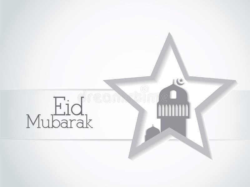 Download Creative Muslim Community Festival Eid Mubarak. Stock Vector - Image: 42262986