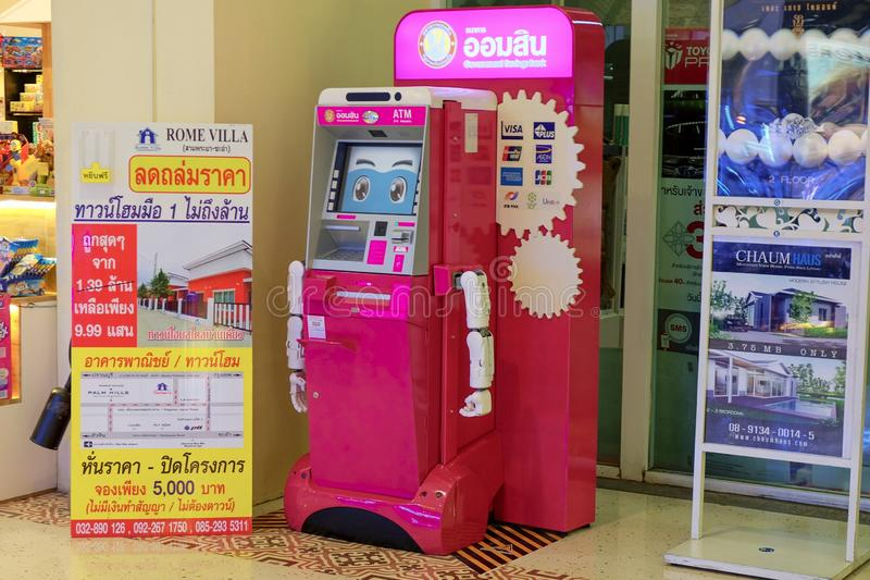Pink ATM robot stock image