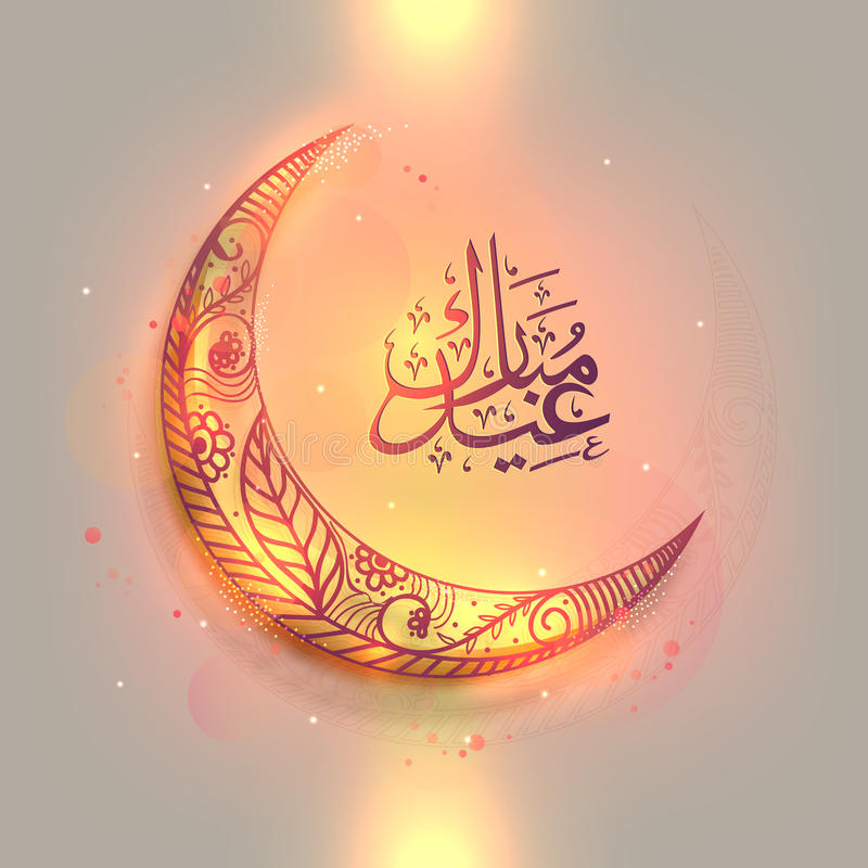Crescent moon with arabic calligraphy for eid mubarak stock download crescent moon with arabic calligraphy for eid mubarak stock illustration illustration of culture m4hsunfo